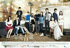 The Heirs CAST - If nothing else can be said for this drama, they have a great ensemble... so, if it sucks, it's either the writer or director's fault... just saying.