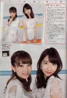 Kato Rena (加藤玲奈) ; 柏木由紀 - Yuki Kashiwagi - Yukirin - #AKB48 #Team B #NMB48 #TeamN #Yukirin #rain #idol #jpop #tegoshi2015 #pretty