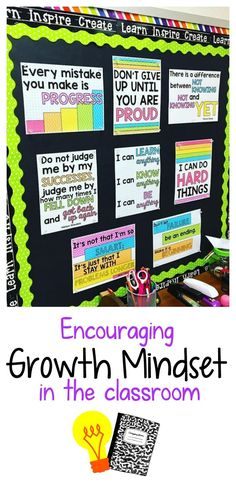 Encouraging Growth Mindset in the Classrom