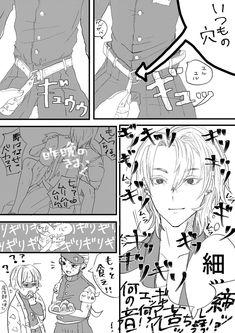 Todoroki Cosplay, Naruto Gaara, Manga Love, Drawings, Anime, Geek, Dance, Sketches, Cartoon Movies