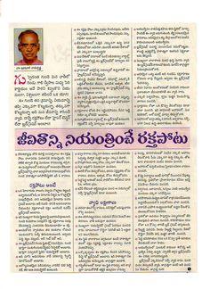 Ayurvedic Tea, Ayurvedic Recipes, Ayurvedic Remedies, Homeopathic Remedies, Health Remedies, Good Health Tips, Natural Health Tips, Healthy Tips, Hair Growth Tips In Telugu