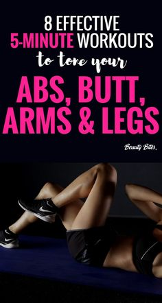 Want to get fit, but don't have ANY time to go to the gym? Here's your solution: 5 minute at home workouts to tone your abs, arms, thighs and butt! That's it. You do a workout daily, focusing on a different muscle group every time. For example if one day you do arm exercises, the other day you do butt exercises, allowing time for your muscles to grow, while training other muscles. If you have more time, combine these workouts to train your entire body in approximately 20 minutes a day.