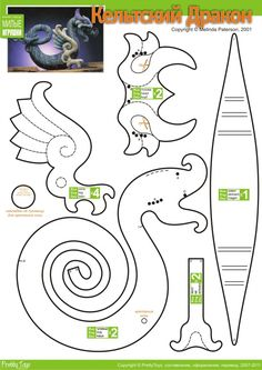 Celtic Dragon -TOO FLIPPIN COOL. I'LL HAVE THESE ALL OVER MY HOUSE. LOL