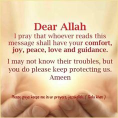 Ameen 😇 Love In Islam, Good Morning Inspirational Quotes, King Of Kings, I Pray, Islamic Quotes, Prayers, Lord, Peace, Messages