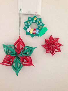 画像 Christmas Origami, Christmas Paper Crafts, Merry Christmas, Christmas Decorations, Xmas, Christmas Ornaments, Holiday Decor, Holidays With Kids, Snowflakes