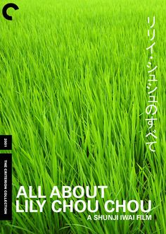 All about Lily Chou-Chou, Shunji Iwai - 2001