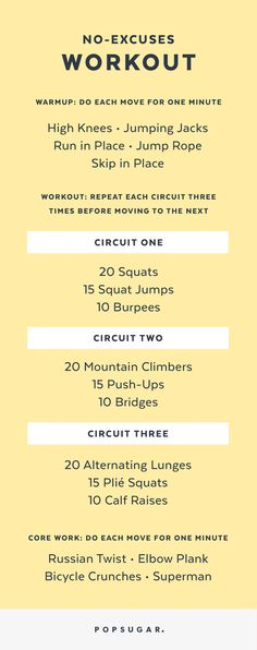 Printable No-Excuses Workout That You Can Do Anywhere - Hiit training - No Excuses Workout, Workout Bodyweight, Cardio Workouts, Workout Plans, Cross Fit Workouts, Body Weight Hiit Workout, Body Weight Circuit, Workout Ideas, Bootcamp Ideas