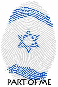 Israel is a part of me! I am marked and stamped by my God! His Son Jesus has saved me! Israel is part of me forever! Cultura Judaica, Arte Judaica, Adonai Elohim, Heiliges Land, Messianic Judaism, Holy Land, Torah, Psalms, Jewish Art