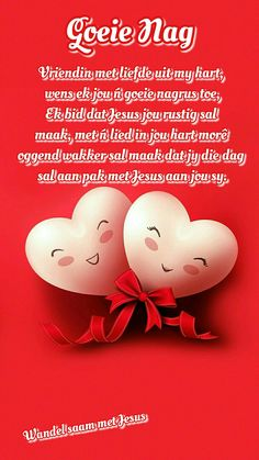 Good Night Messages, Good Night Quotes, Goeie Nag, Goeie More, Afrikaans Quotes, Friendship Quotes, Sleep Tight, Language, Fancy