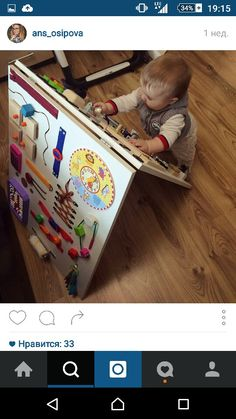 .Great busy board!