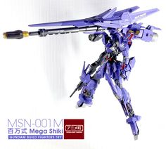 GUNDAM GUY: HGBF 1/144 Mega Shiki - Customized Build