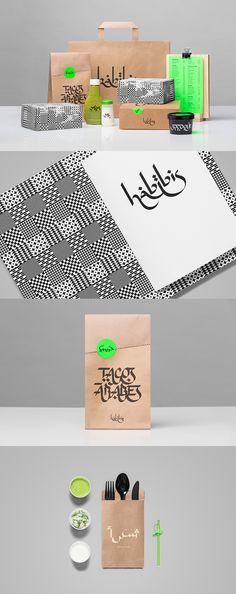 // Habibis / Designed by Anagrama, Mexico Distrito Federal, Mexico //