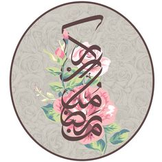 ramadan themes 2016    ثيمات رمضان