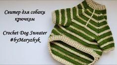 Свитер для собаки крючком /Crochet Dog Sweater
