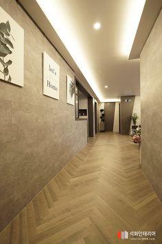 40평대아파트인테리어 / 예쁜아파트인테리어 / 아파트인테리어예쁜집 / 예쁜거실인테리어 안녕하세요. 석화... Ceiling Design Living Room, False Ceiling Design, Living Room Designs, Floor Design, Wall Design, House Design, Hall Interior, Kitchen Interior, Interior Decorating