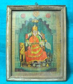 Vintage Rare Hindu Goddess Shri Bhuvaneshwari Maa old Beautiful  Print RS EHS