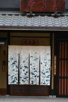 japanese noren. japanese style. 着物のいろは: 京都、のれん散歩