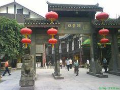 Chongqing - Ci Qi Kou (Porcelain Village)