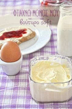 Φτιάχνω μόνος μου βούτυρο soft για επάλειψη/How to make your own spreadable butter How To Make Cheese, Food To Make, Food Network Recipes, Food Processor Recipes, Cyprus Food, Cooking Time, Cooking Recipes, Greek Recipes, Food Hacks
