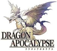 ファンタジーRPG「ドラゴンアポカリプス」が本日サービスイン。チュートリアルクリアでアイテム報酬も - 4Gamer.net