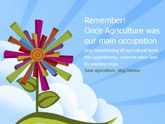 Campaign for saving Agriculture lands - React! This is the right time to save agriculture.