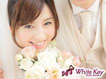 婚活パーティー・お見合いパーティーなら≪ホワイトキー≫ 東京・大阪・名古屋など全国で毎日開催中!