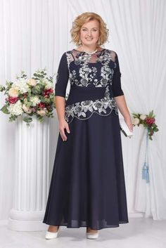 Plus Size Women S Clothing Online Canada Gala Dresses, Nice Dresses, Evening Dresses, Formal Dresses, Plus Size Cocktail Dresses, Plus Size Gowns, Mother Of Groom Dresses, Mothers Dresses, Mermaid Prom Dresses Lace