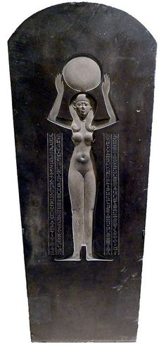 The goddess Nut on the cover (inside) of the sarcophagus Djedhor - Louvre Museum.