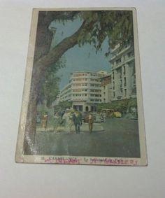 Vintage (1953) CASABLANCA, MOROCCO Paris Blvd Posted NY Church St Air Mail