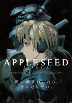 APPLESEED アップルシード (2004)
