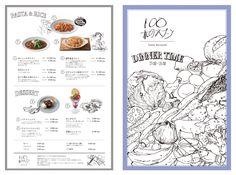 100本のスプーン二子玉川メニュー_DINNERTIME_out