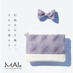 MAIkimonoクラッチバッグシリーズ C-purple