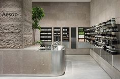 Aesop store by Case-Real, Sapporo – Japan » Retail Design Blog