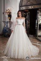 2015 elegante vestidos de noiva de manga comprida oferta ombro rendas vestido de noiva a linha tulle vestido de noiva com cristal sash EV031