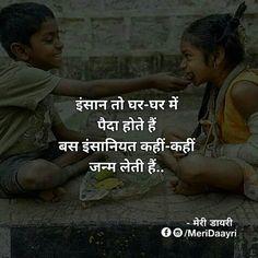 True Hindi Quotes Images, Hindi Words, Hindi Quotes On Life, Life Quotes, Love Song Quotes, Hurt Quotes, Words Quotes, Picture Quotes, Epic One Liners