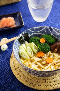 Delicious Curry udon from condospalillos.com