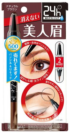 BCL Ex Water Eyebrow Lash, Strong Brown >>> Check out the image by visiting the link.