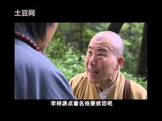 百年虛雲 第15集(高清) 【共20集】 - YouTube