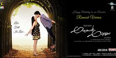 Abbayitho Ammayi Movie Posters - http://www.iluvcinema.in/telugu/abbayitho-ammayi-movie-posters/