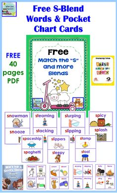 Free S Blends Printable, inspired by Mary Had a Sleepy Sheep by Julia Dweck