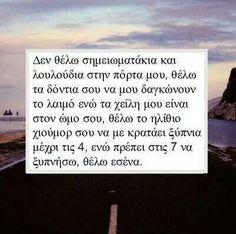 #love_you