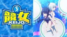 Crunchyroll Adds Keijo!!!!!!!! Anime to Fall Simulcast Lineup
