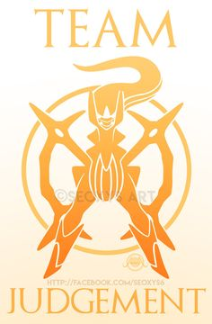 A Fan Art of Pokémon Sun/Moon. AEther foundation with the MC. ------------------------------------------------------------------------------ Fan Art de Pokémon Sun/Moon. La fundación...