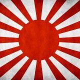 Principiantes   Aprender Japonés Online