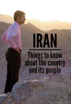 Incredible Iran! 15 Things to Know About Iran and Its People | TravelGeekery