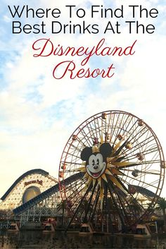 The Disneyland Resort isn't just for kids. Some tips and tricks on where to find the best places to grab a drink a the Disneyland Resort, including Downtown Disney and Disney California Adventures.