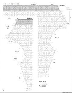 [Δεσμευμένο] Ας δεμένη Σειρά №80423 2014 φθινόπωρο και το χειμώνα - Μπάτον πολύ μικρότερο log - Netease blog - δροσερό αεράκι - δροσερό αεράκι
