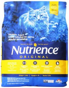 Nutrience Original Healthy Adult Cat Food, 18-Pounds, Chicken Meal with Brown Rice Recipe - List price: $48.99 Price: $35.85
