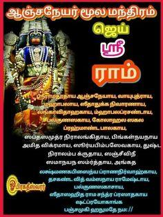 Vedic Mantras, Hindu Mantras, God Prayer, Daily Prayer, Exercise To Reduce Stomach, Hanuman Chalisa Mantra, Hindu Deities, Hinduism, Lord Hanuman Wallpapers