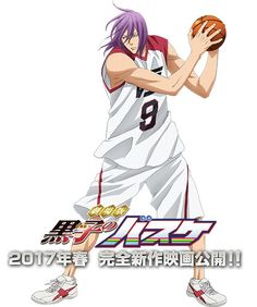 Kuroko's Basketball Film Adapting Extra Game Manga Reveals Visuals, Spring 2017 Debut